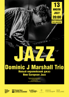 Концерт Dominic J Marshall Trio