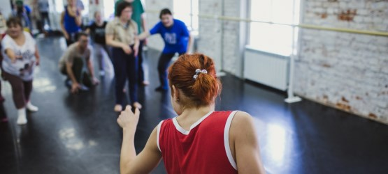 Inside Out—an inclusive dance lab