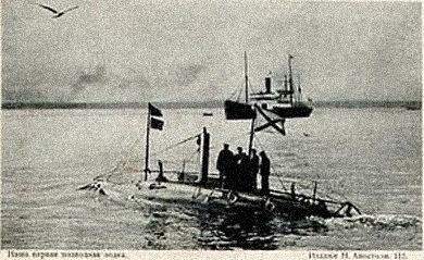 first-submarine1900-3.jpg