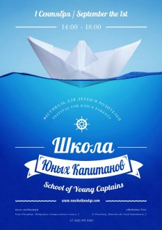 "01/09 ""School of Young Captains:"" A festival for children and their parents"